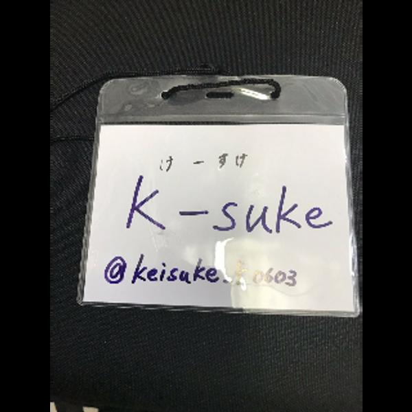 KeIsuKe63