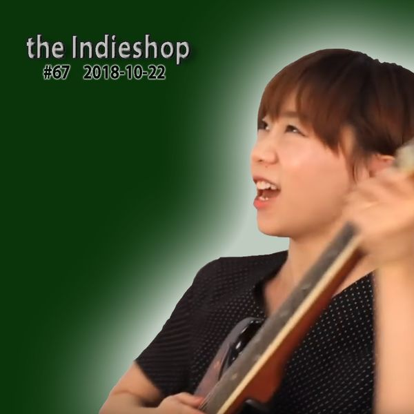 indieshop