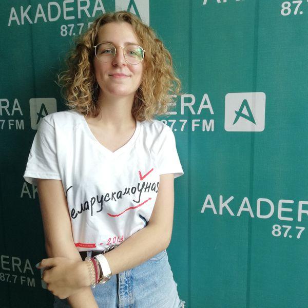 mixcloud RADIO_AKADERA_87_7FM