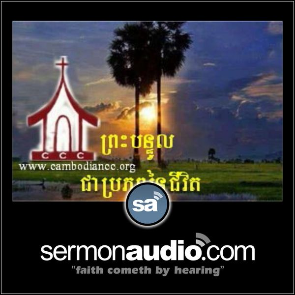 cambodiancommunitychurch