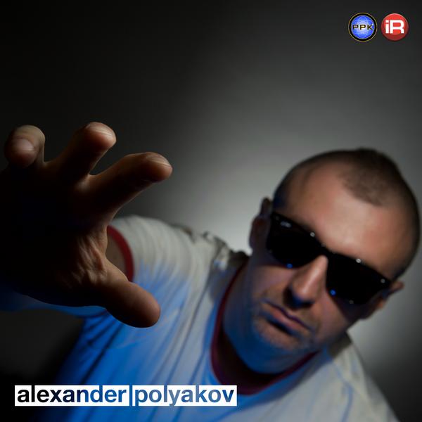 alexander-polyakov