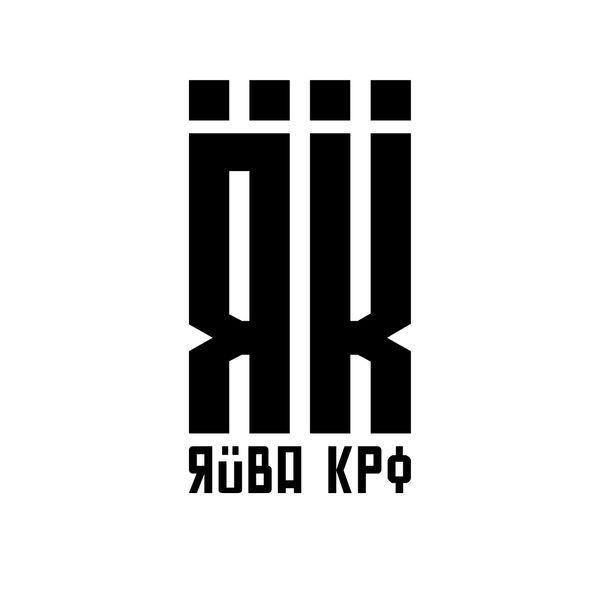 rubakpo