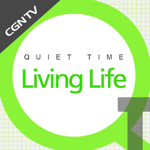 englishqt-livinglifecgntv
