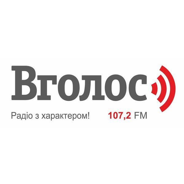 mixcloud RadioVgolos