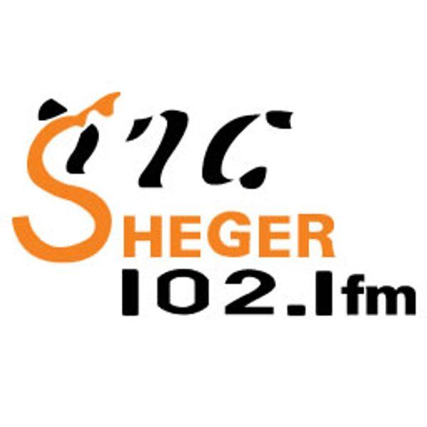 ShegerFM