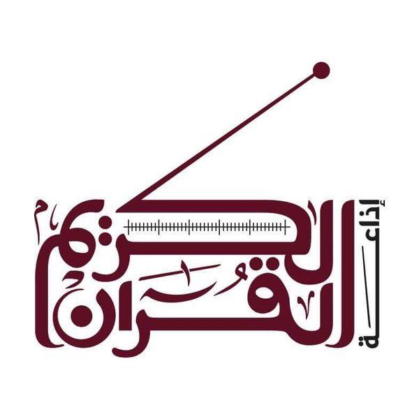 radioqurantn