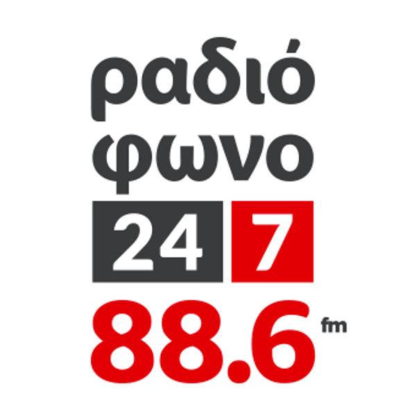 mixcloud radiofono247