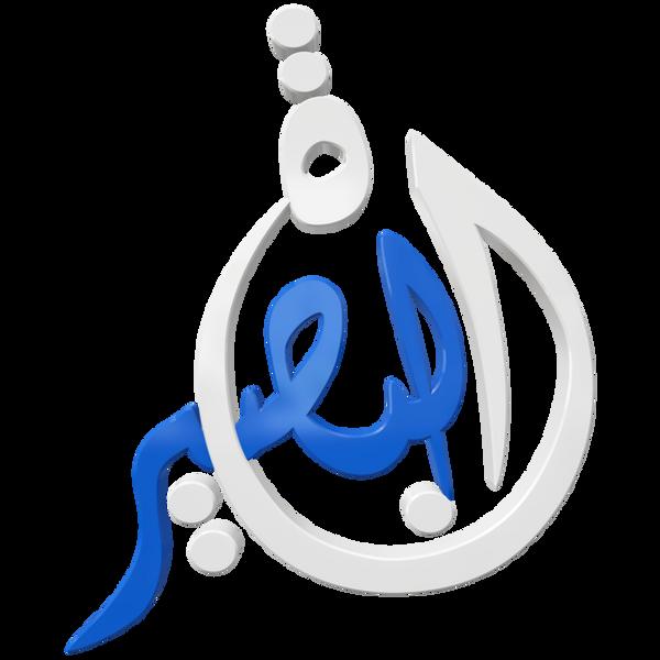 khaled-mosad
