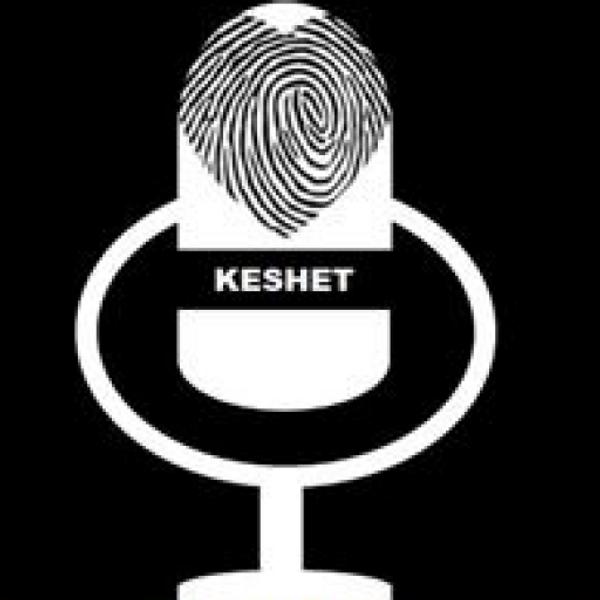 mixcloud RadioKeshet