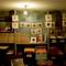 NUEVAS ONDAS : House, abstract hip-hop, jazz fusion... de Londres à Tokyo