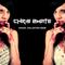 Chris 2Mate - [MINIMAL] Collection #002