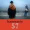 hamuazin no. 57 Music for rain
