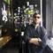 Turbojazz PT 16 - Latin Special @Radio Raheem Milano