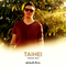 TAIHEI - Manolo Loco Podcast #010