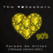 The 90Seekers - Parada De Hittas 004 [90's mix]
