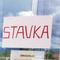 Odmev - Stavkovni val je zajel Slovenijo - 18.1.2018