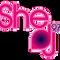 """SHEDJ 2017 - Programa """"Indústria da Música Brasileira e seus melhores artistas."""""""