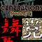 Generation! #2 - Special of Gigi D'Agostino
