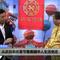 时事看台(薛海培):从庆祝农历春节看美国华人生活变迁 - 2月 17, 2018