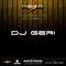 DJ Geri @ 4Th Anniversary Trance.es