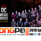 SongPo 2019 Ep 33 - DC Music Rocks the 9:30 Club