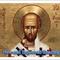 St. John Chrysostom - Gospel of Matthew - Homily III