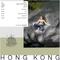 Vegan Chicken: Hotel Radio Paris x Eaton Radio by Element Skateboards@ Eaton Radio HK 2021.09.23