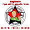 Kniteforce Radio 2017-11-02 - Kaytaro's Cover Set