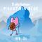 #51 (Mountain Blue)