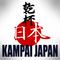 Kampai Japan - 07-06-2018