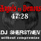 Sound Madness: Angels vs Demons (47:28 without compromise) [Drum & Bass, Crossbreed]
