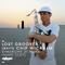 Lost Grooves Radio Show #59 Rinse Fr (special guest Chip Wickham / LoveMonk Records)