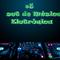 # 5 Set de Música Eletrônica