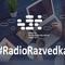 РадиоРазведка - Пока вы праздновали День Независимости. Взломы МОУ, беседы Глазьева, атака Турции