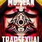 DJ MoSEAN presents TRAPSEXUAL