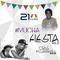 MuchaFiesta Vol ll @CrisVillarreyes [21Y]