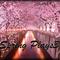 RiX - Spring Plays III