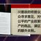 "VOA连线(黄耀毅):川普签""中国经济侵略备忘录"",对中国科技产品课税并限制中资 - 3月 23, 2018"