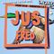 JUSDUCK (16-04-2020)