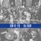 GM K-TA & DJ BAO - Kluge *faule #3 - SUMMER TIME MADNESS  - FUTURE GROOVE
