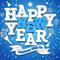 January 6, 2019 - New Years 2019 - Pastor Lucas Cunningham