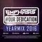 Emphasis - Our Dedication (Yearmix 2016)