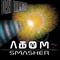 Dax Mega - A(t)(o)m Smasher