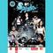 DJ DOMIE : ELECTRO POP @ MTV SPLASH(CHAINGMAI)