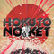 Aural Mixes: HokutoNoKet - The PurrPurrOui Mix