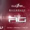 Ellez Ria Showcase November Alexandro G Guest Mix