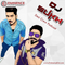 Desi Crew Podcast - DJ Sukh - March 2016
