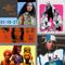 Rachel's Mostly 90's Playlist: Musical Escapism