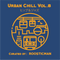 Urban Chill Vol 8 - リミックス 20 beat