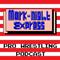 Episode 134: Mark-Night: The Gathering